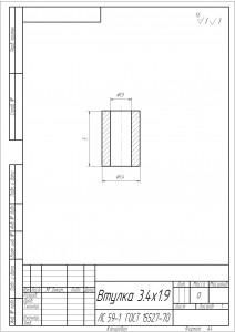 Изготовление втулок из латуни ЛС 59-1